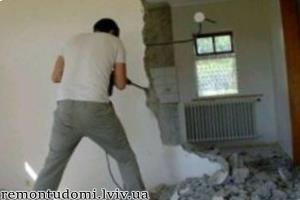 Демонтаж стін :: Низькі ціни у Львові