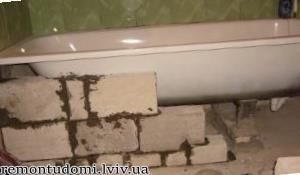 Монтаж акрилової ванни    Ціни у Львові