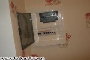 Професійний встановлення електричного щитка. Ціни у Львові
