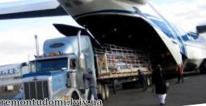 Послуга вантажні перевезення :: Ціни || Львів