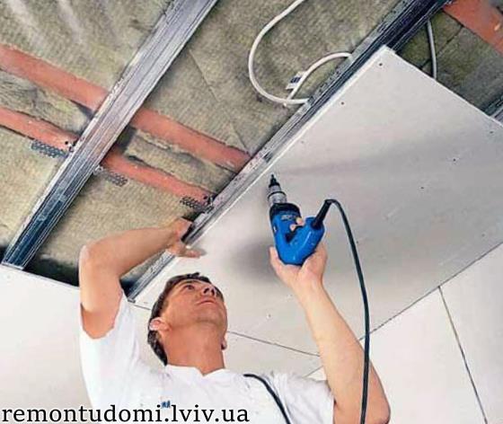 Вирівнювання стелі за низькими цінами у Львові