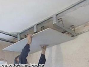 Монтаж підвісних стель з гіпсокартону. Ціни у Львові